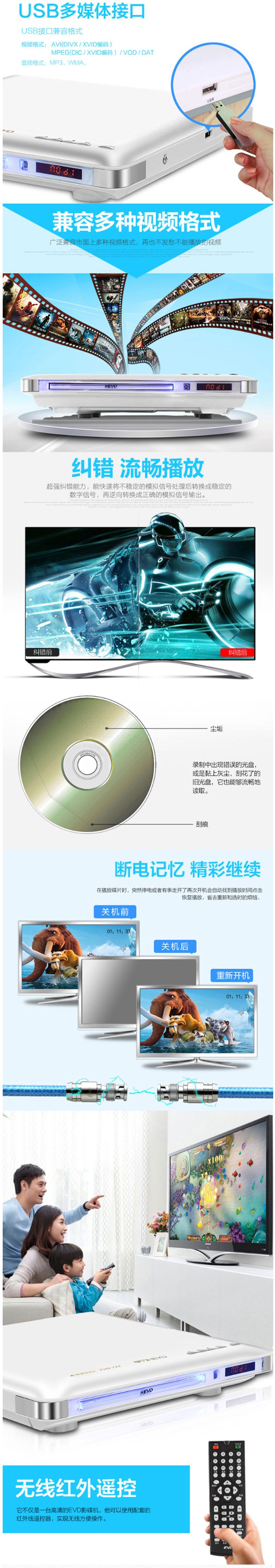 新科(Shinco)XK-102 儿童学习VCD播放机影碟机