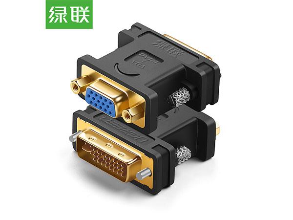 绿联20122 DVI(24+5)转VGA转接头