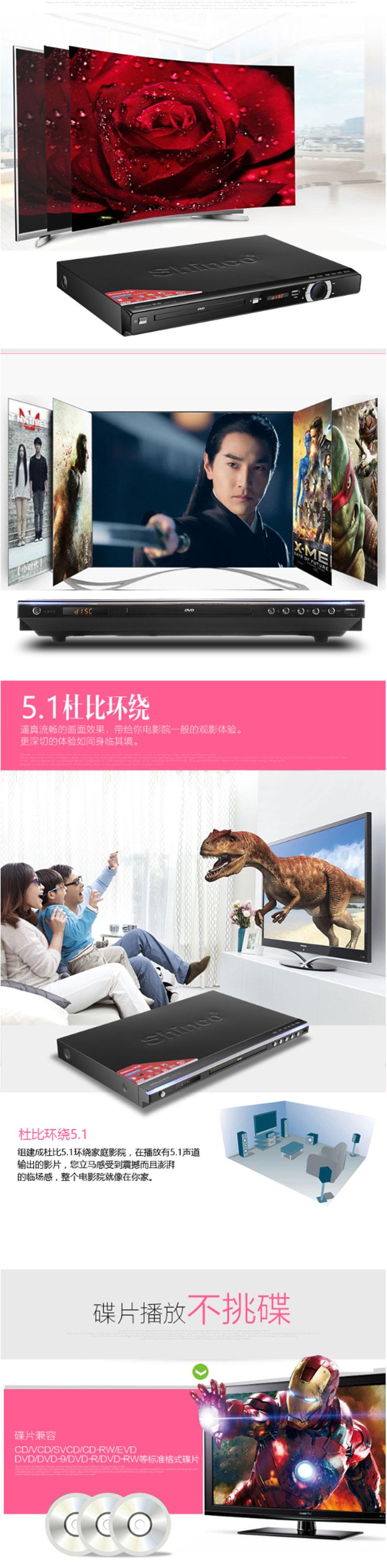 新科(Shinco)XK-107 VCD播放机影碟机