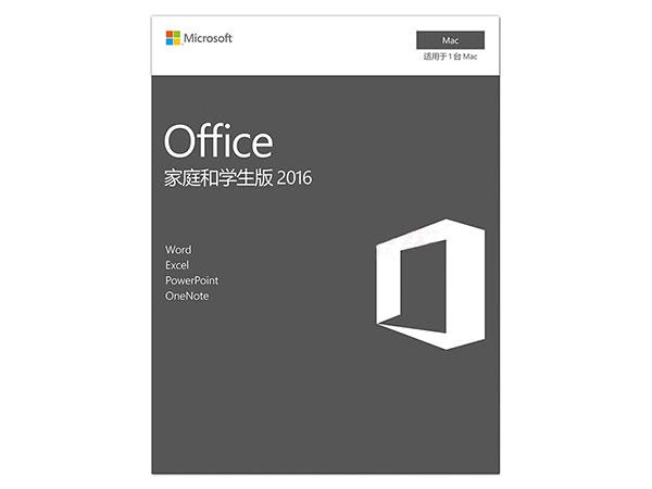 微软(Microsoft)Office 2016 For Mac家庭学生版