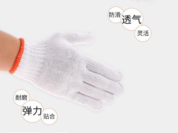 棉纱手套600G 纱手套