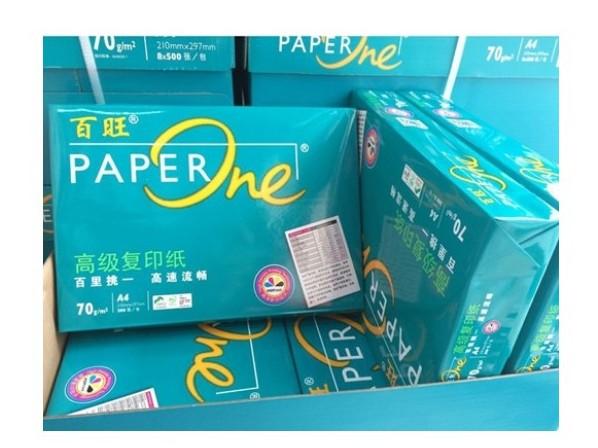 70G A4绿百旺复印纸