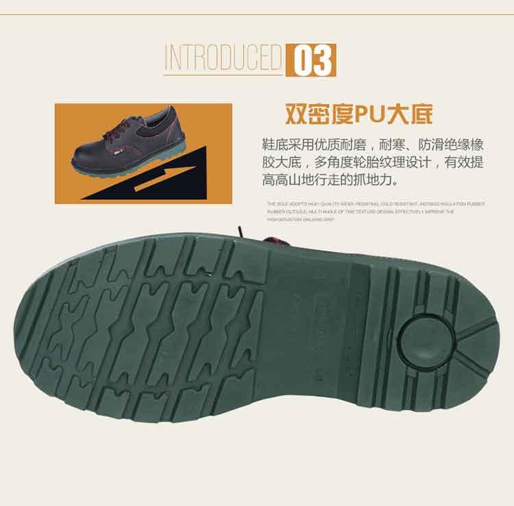 702#-巴固绝缘鞋_08