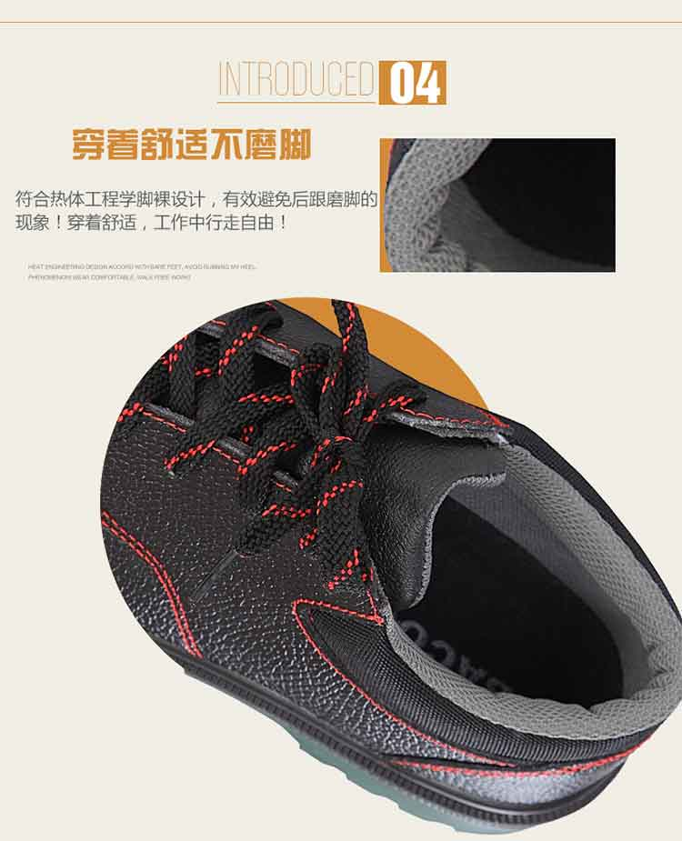 702#-巴固绝缘鞋_09