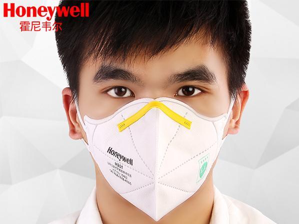 霍尼韦尔防护口罩