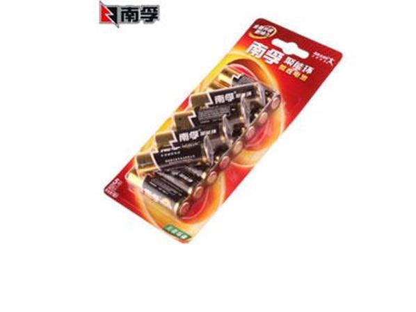 南孚电池家用电池南孚碱性电池5号电池