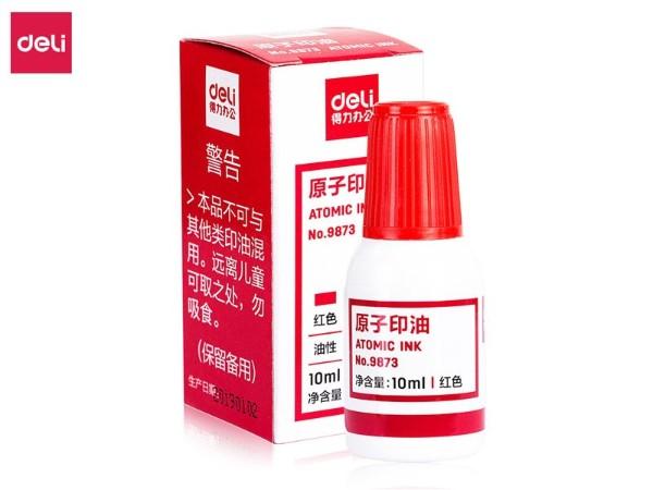 NO.9873得力原子印油 红色