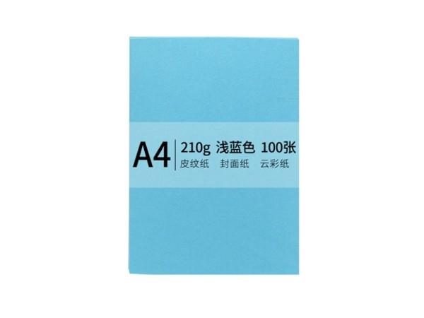 传美封页纸A4-08 天蓝色