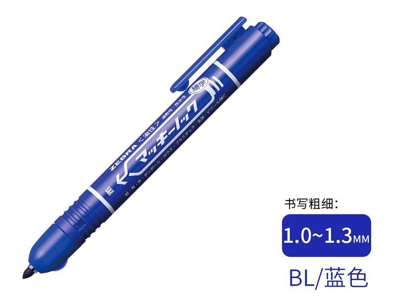 斑马YYSS6  按动式记号笔(蓝色)