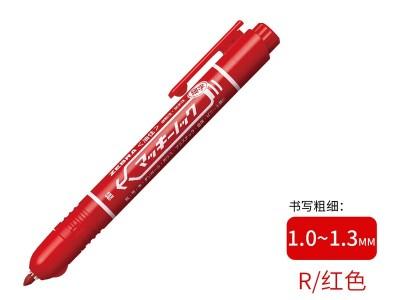 斑马YYSS6  按动式记号笔(红色)
