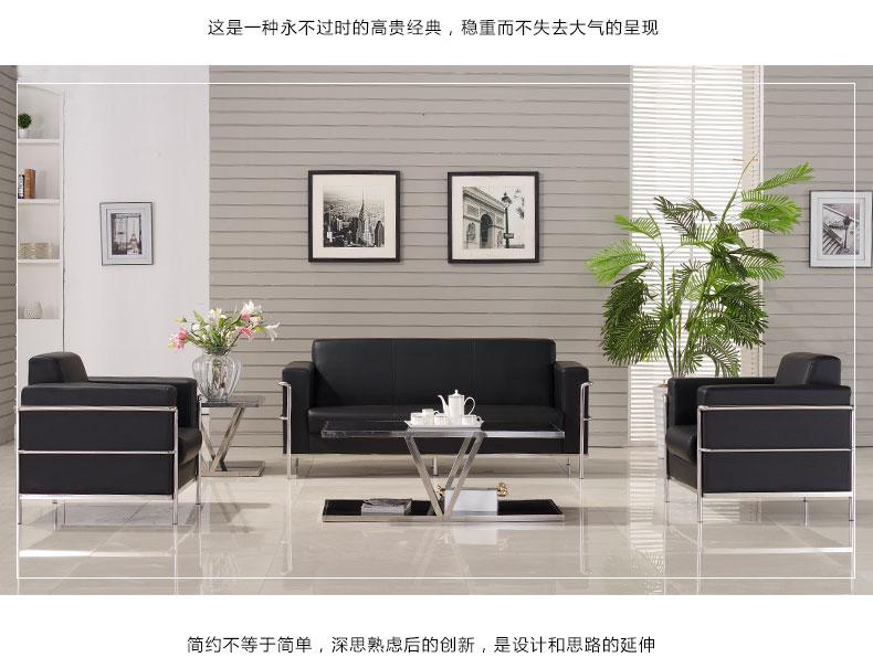 办公室简约型沙发