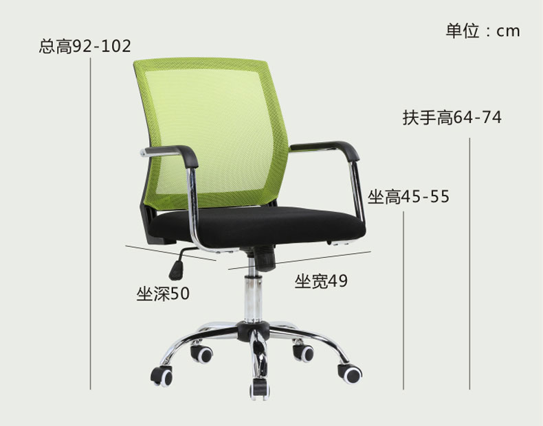 可升降办公室转椅座椅