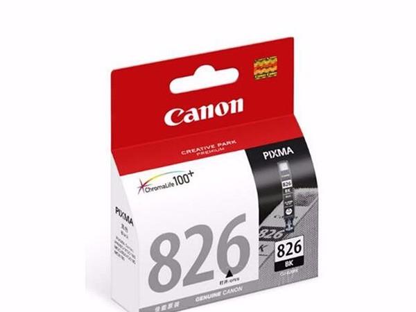 佳能 CLI-826BK 黑色墨盒(适用MX898 MG6280 IP4980 IX6580)