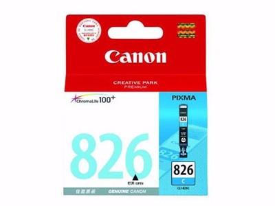 佳能 CLI-826C 青色墨盒(适用MX898 MG6280 IP4980 IX6580)