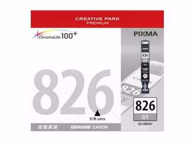 佳能 CLI-826GY 灰色墨盒(适用 MG8180 MG6180 MG6280 MG8280 )