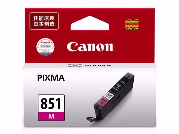 佳能 CLI-851M 品红色墨盒(适用于MX928、MG6400、IX6800、IP7280)