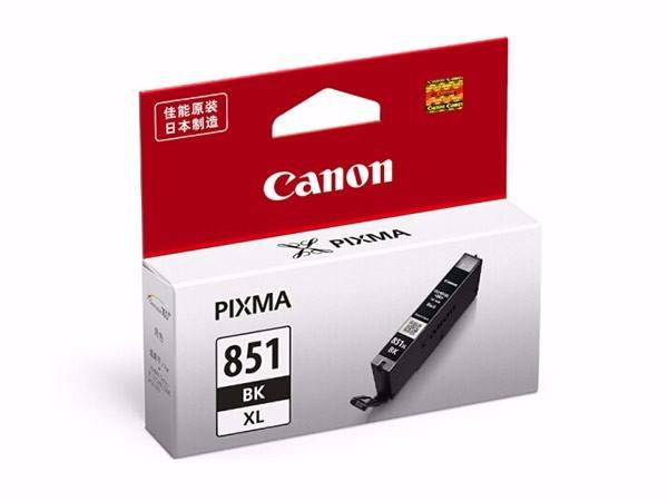 佳能 CLI-851XL BK 高容黑色墨盒