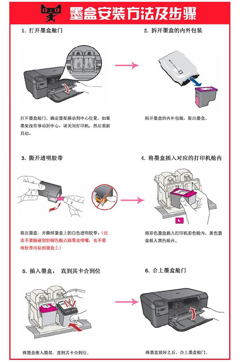 佳能 CL-58 彩色墨盒 (适用佳能E408 E478 E468 E418)