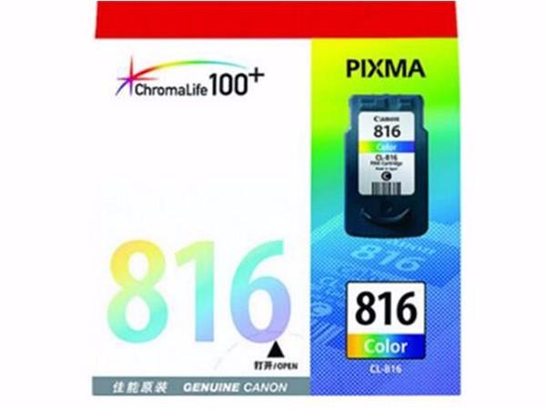 佳能 CL-816 彩色墨盒(适用IP2780 IP2788 MP236 MP288)