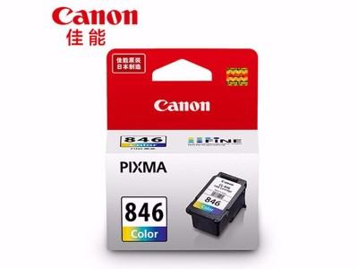 佳能 CL-846 彩色墨盒 (适用佳能MG3080 MG2580 MX498 iP2880)