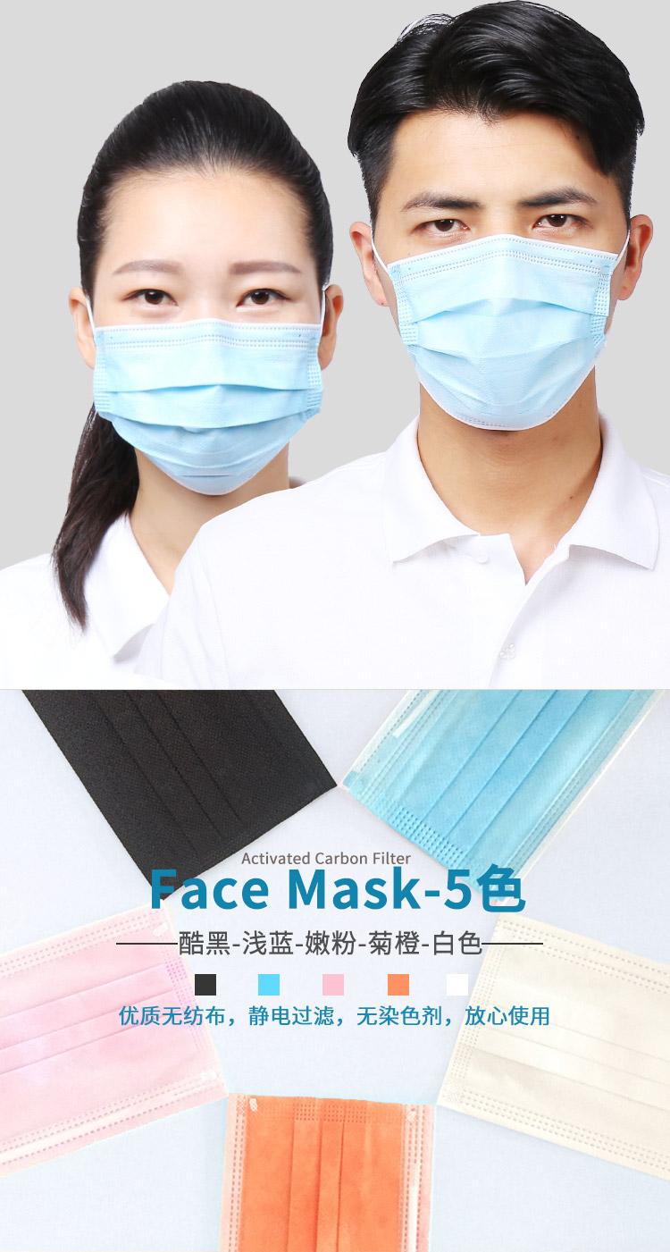 口罩一次性易呼吸黑色防尘透气加厚口罩批发50只装一次性口罩详情页_007