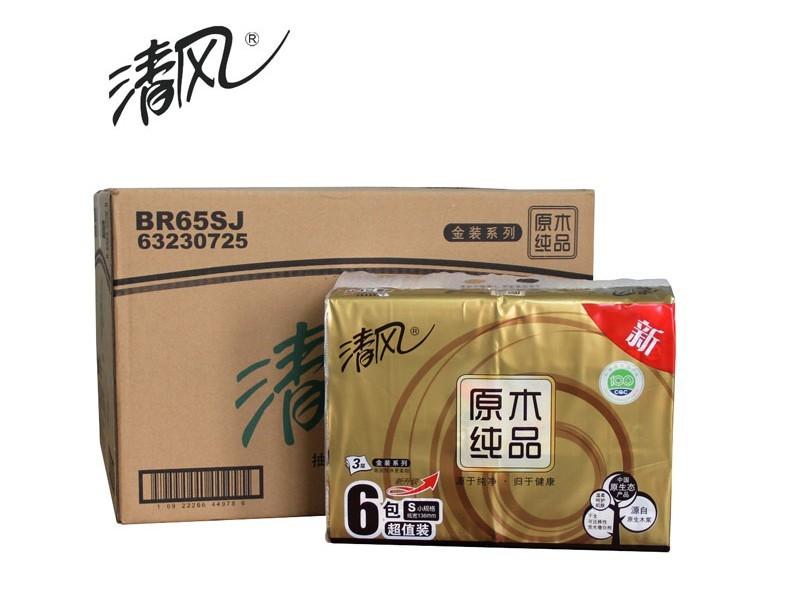 清风BR65SJ 3层130抽 金装原木纯品抽纸(6包/提)