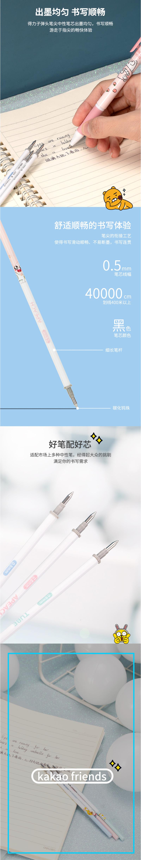 得力A818 中性笔芯