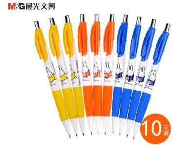 晨光8221自动铅笔 0.5mm