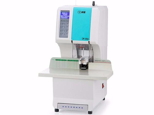 科密 CM-500K智能财务装订机 全自动智能凭证装订