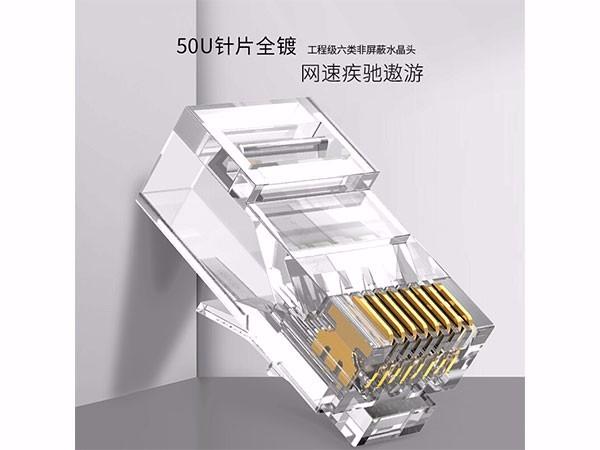 安普康(AMPCOM)AMCAT650100水晶头