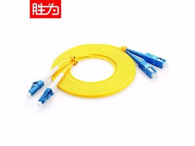 胜为(shengwei)FSC-108 电信级光纤跳线