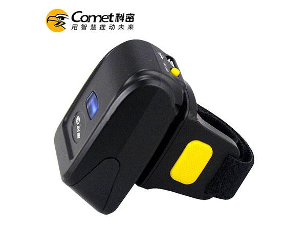 科密C-200W 可穿戴便携式扫描枪一二维码蓝牙条码枪 手机PC屏幕扫码器