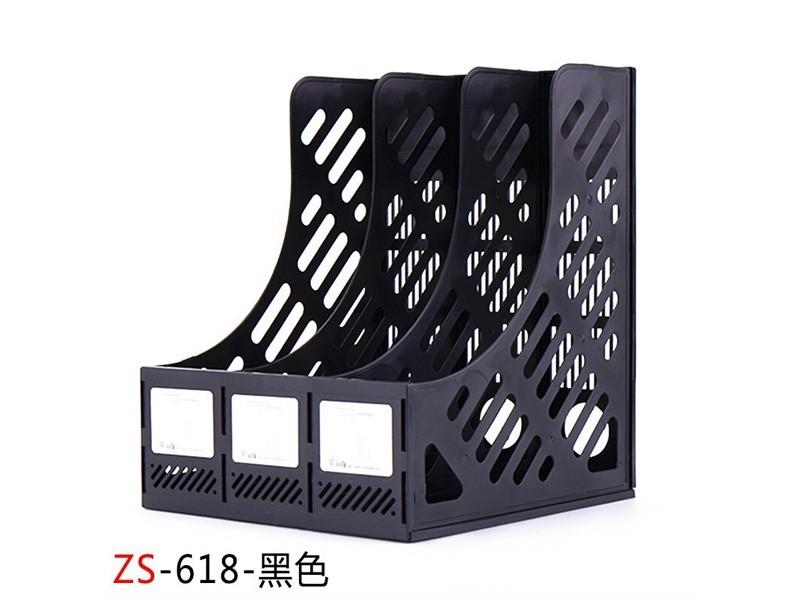 ZS-618钊盛三栏文件架 黑色