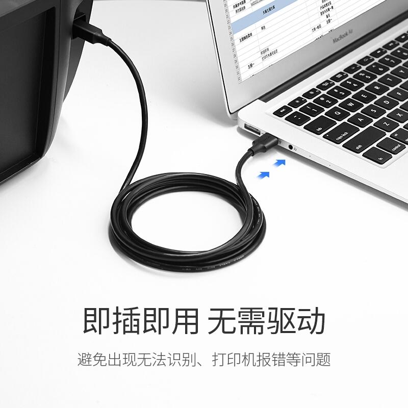 绿联10329 黑色USB2.0  1口集线器