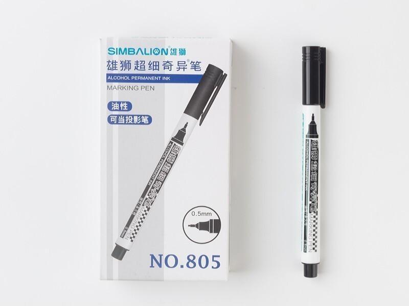 雄狮805 超细奇异笔(黑)