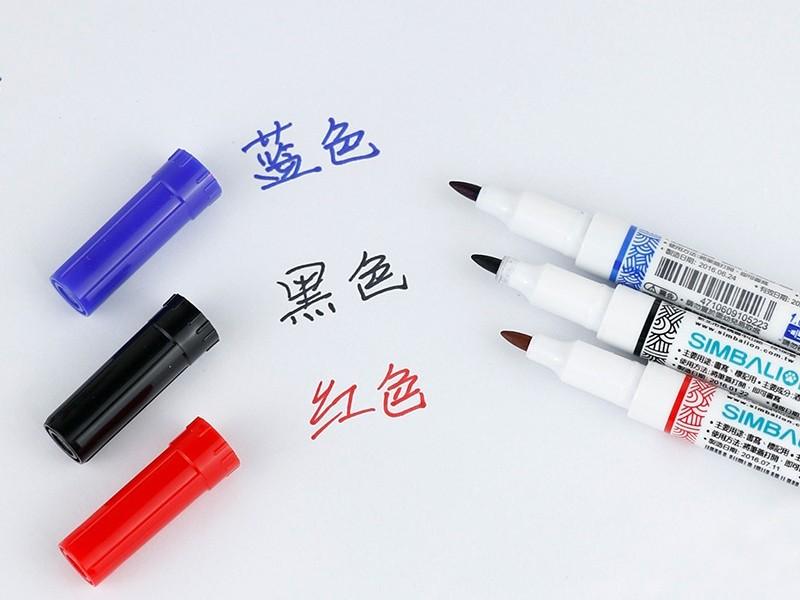 雄狮605 细字奇异笔(红)