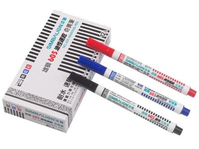 雄狮605 细字奇异笔(蓝)
