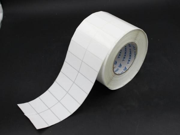 办公用品采购之标签纸百科:不同材质的标签纸分类知识