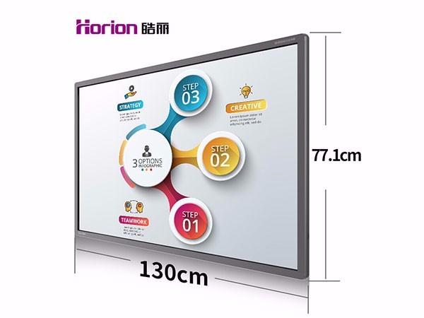 皓丽 55英寸 会议平板 智能电子白板 多媒体教学触屏触摸一体机