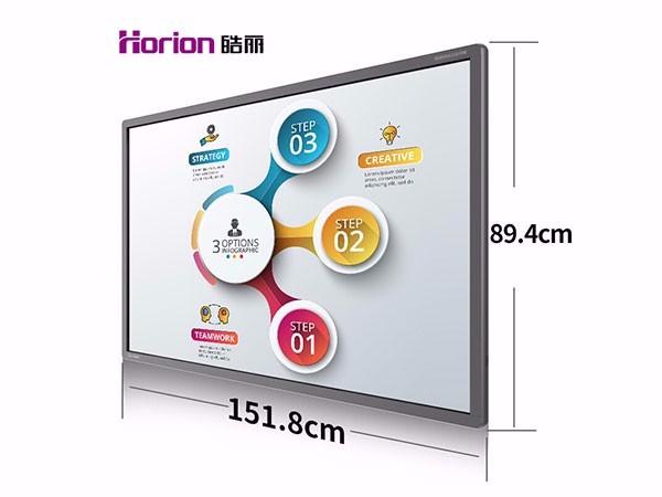 皓丽  65英寸 会议平板 智能电子白板 多媒体教学触屏触摸一体机