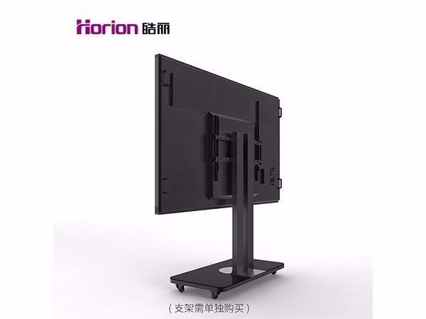 皓丽 98英寸 会议平板 智能电子白板 多媒体教学触屏触摸一体机 视频会议办公98M2