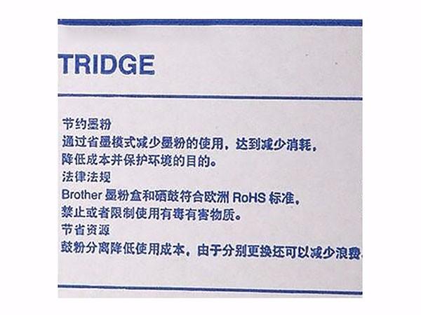 兄弟 TN-3335 墨粉盒