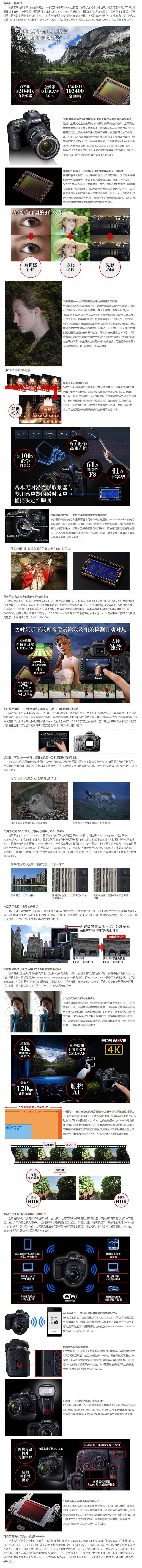 佳能 EOS 5D Mark LV单反套机(EF25-105 mm/4l IS II USM)全画幅3040万像素 61点对焦1
