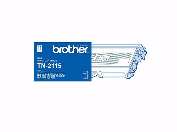 兄弟 TN-2115 黑色低容墨粉仓