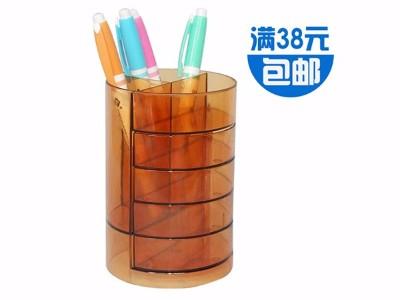 永益YY168多功能塑料组合小笔筒 学生收纳笔座 办公用办公桌笔筒