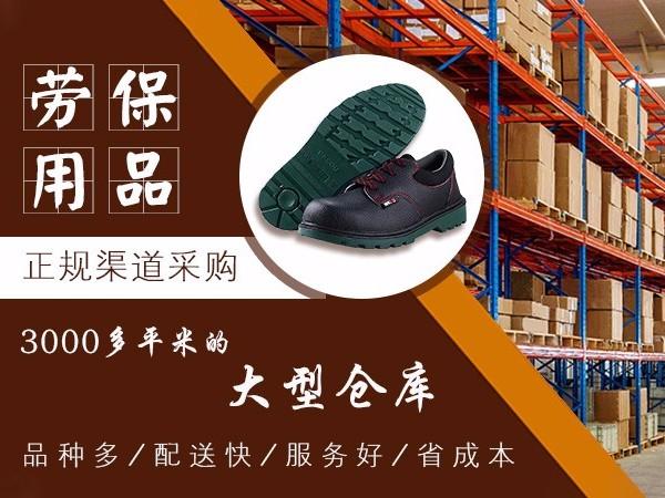 特种劳动防护用品分类百科及特种劳动防护用品使用要求常识