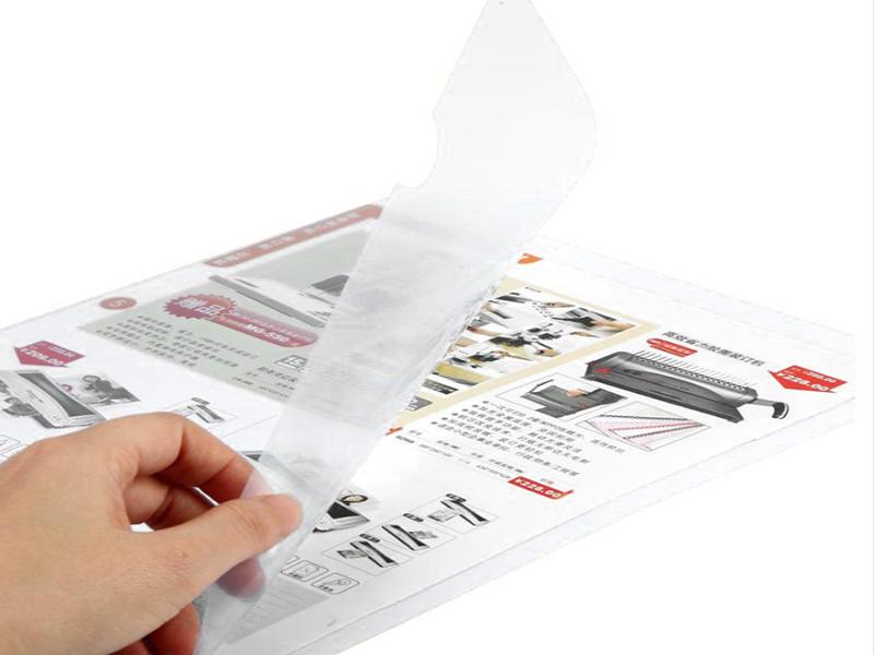 齐心E310-1 二页文件套