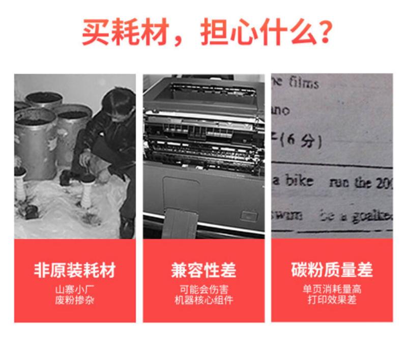理光 MP C3503C型 墨粉碳粉 C3003SP/C3504SP/C3004SP 黑色详情页-1