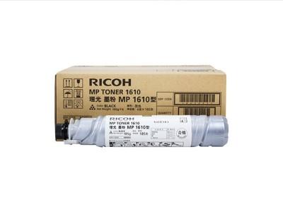 理光 MP1610 原装墨粉 适用于1812L/1811/2011LD/1911