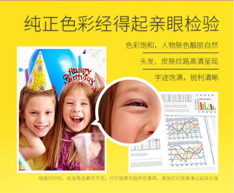 格之格 T166 墨盒 适用EPSON ME10/ME101打印机 NE-T1664Y黄色详情页-1